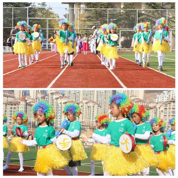 校园运动会