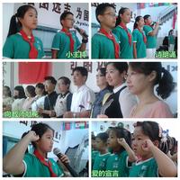教师节献礼活动