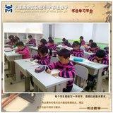 弘远小学书法教学
